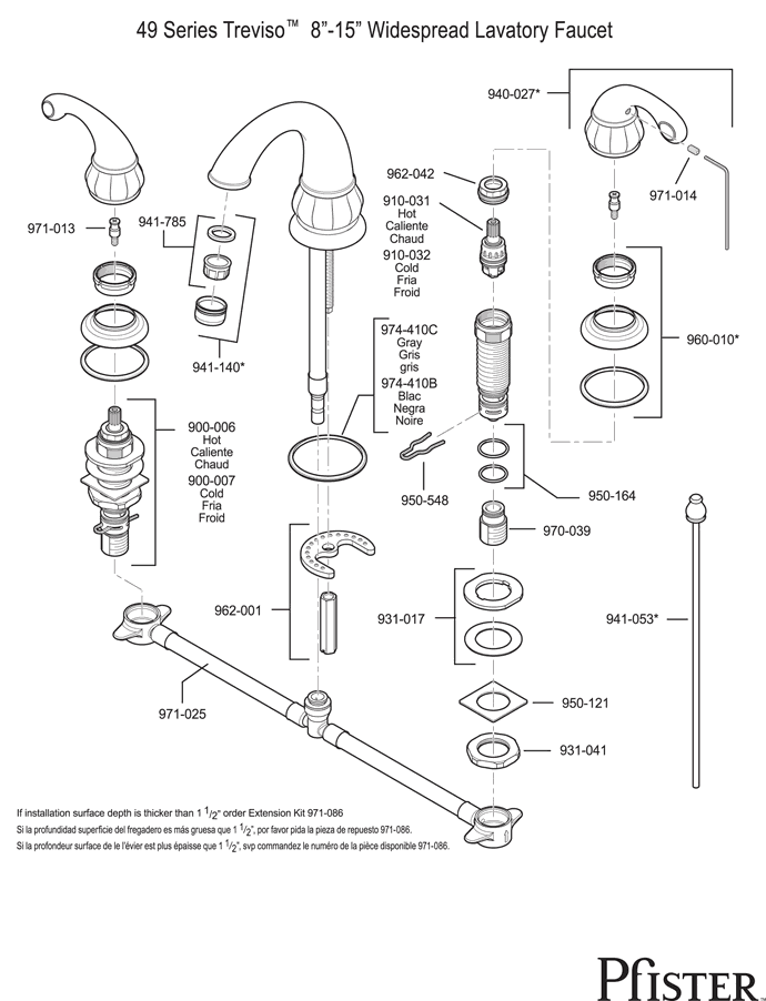 price pfister bathroom faucet parts diagram